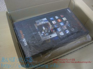kindle_fire_hdx89_first