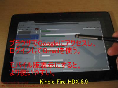 hdx89_mail