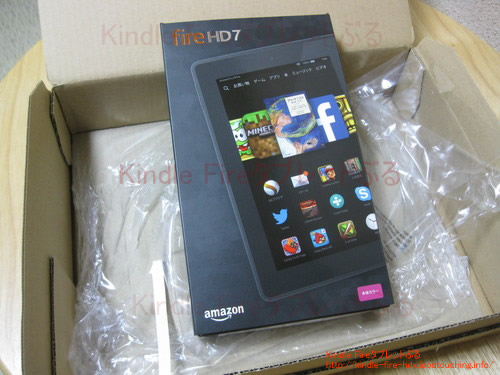 Fire HD 7タブレット箱