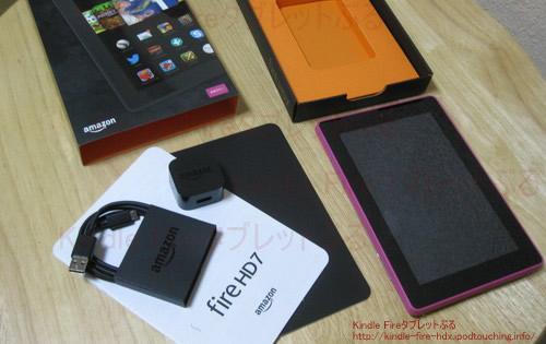 Fire HD 7タブレット内容物