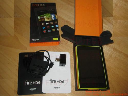 Fire HD 6タブレット内容物