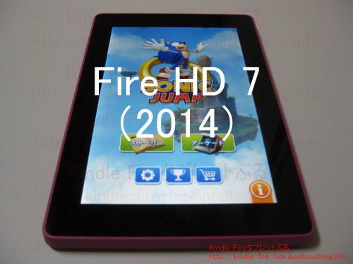 Fire HD 7タブレット(2014)ゲーム縦画面