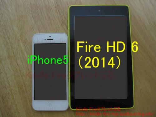 Fire HD 6とiPhone5比較