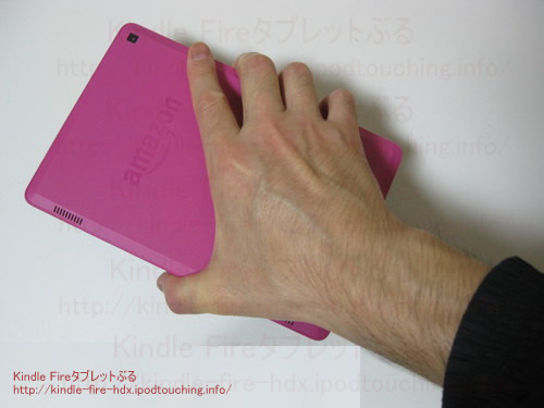 Fire HD 7タブレット(2014)持った大きさ