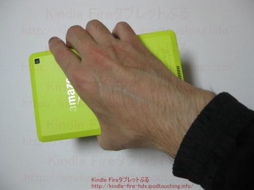 Fire HD 6タブレット手でつかんだ大きさ