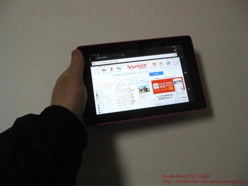 Fire HD 7タブレット(2014)でインターネット