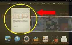 Kindle Fire HDX 8.9スライダーにFire OS 4予告
