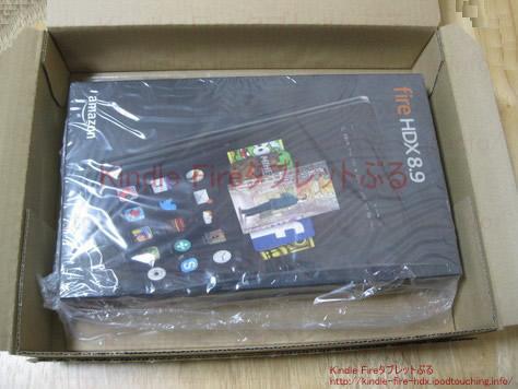 Fire HDX 8.9タブレット届いた
