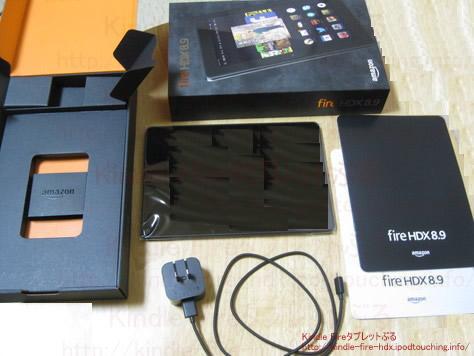 Fire HDX 8.9タブレット内容物と化粧箱
