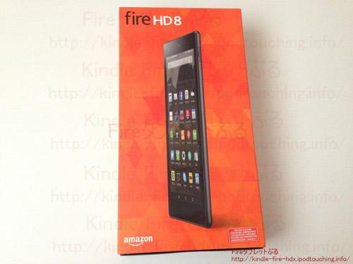 FireHD8タブレット化粧箱