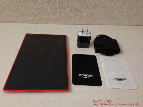 FireHD8タブレット内容物