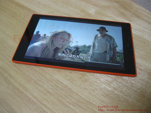 FireHD8タブレットでAmazonプライムビデオ映画