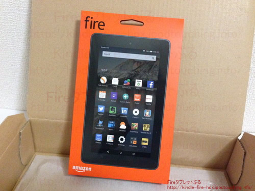 fireタブレット2015開封