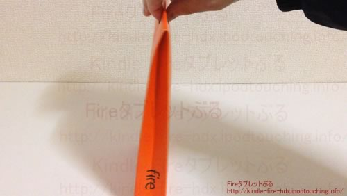 fireタブレットパッケージ外観2