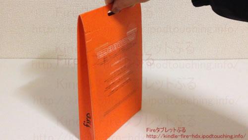 fireタブレットパッケージ外観3