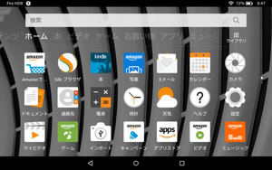FireOS5ホーム画面