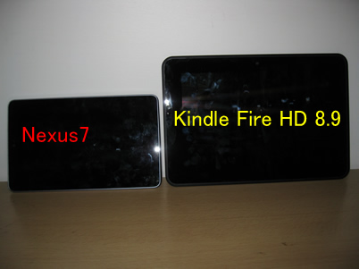 Nexus7とKindle Fire HD 8.9