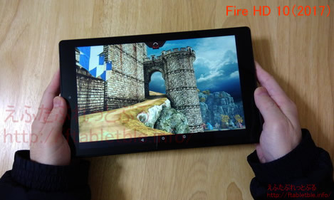 Fire HD 10 タブレット(2017)でゲーム、グラフィックEpic Citadelアプリ