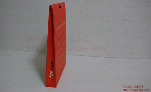 Fire HD 10 タブレット(2017)パッケージ側面と裏面