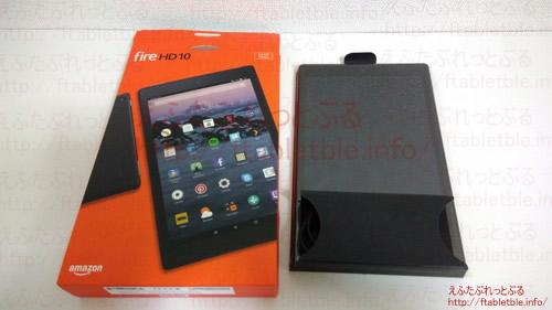 Fire HD 10 タブレット(2017)開封直後