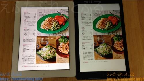 iPad4比較Fire HD 10雑誌の縦1