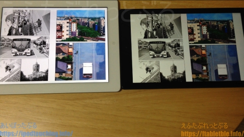 iPad4比較Fire HD 10コミック