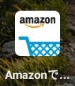 Amazonでお買い物アプリ(Amazonショッピングアプリ)