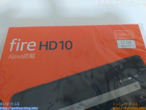 Fire HD 10 タブレット(2019・第9世代)パッケージ開封前