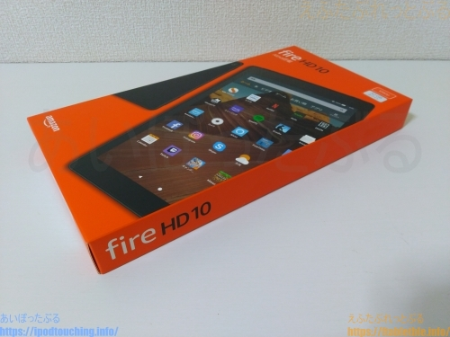 Fire HD 10 タブレット(2019・第9世代)外箱