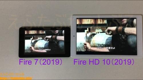 Fire HD 10(2019)【比較】Fire 7(2019)・プライムビデオ