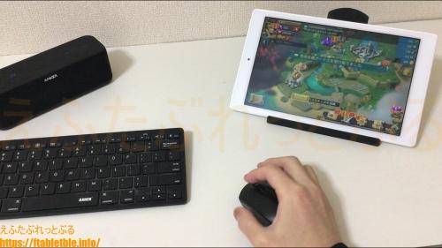 Fire HD 10(2019)でBluetoothマウス・キーボードを使う