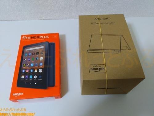 Fire HD 8 Plus タブレット 32GB 【ワイヤレス充電スタンド付き】セット商品