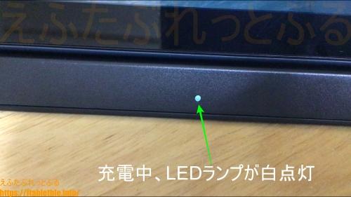 ワイヤレス充電スタンドで充電中、LEDランプ白点灯