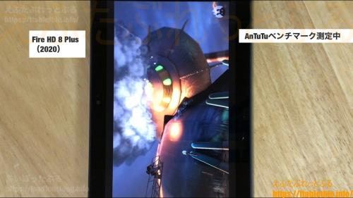 AnTuTu Benchmark測定中(Fire HD 8 Plus(2020)