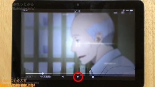 プライムビデオのPinP使い方(ホームボタン)