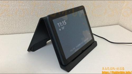 Showモード・Fire HD 8 Plus(2020)ワイヤレス充電スタンド