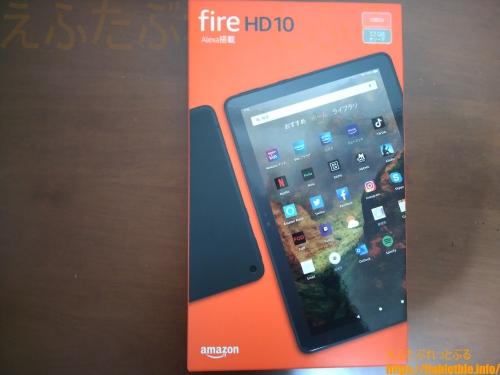 Fire HD 10(2021)外箱の正面