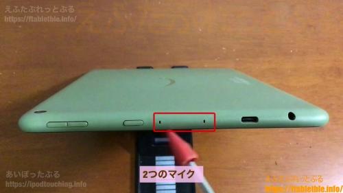 2つのマイク・Fire HD 10 タブレット(2021)
