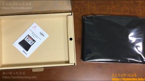 Bluetoothキーボード付きカバー(Fire HD 10(2021)用 )内容物