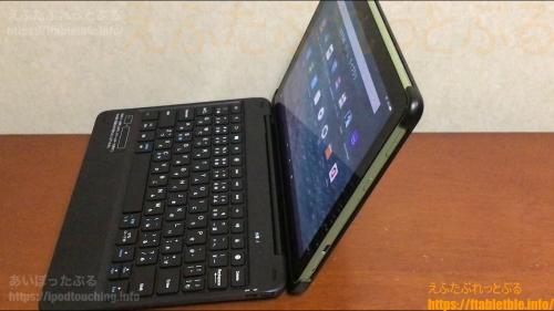 Bluetoothキーボード付きカバーとFire HD 10(2021)