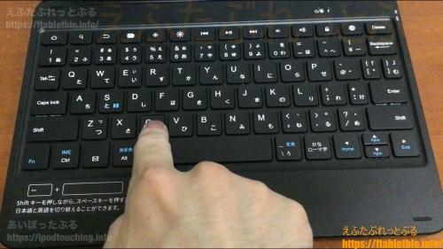 Bluetoothキーボード付きカバー(Fire HD 10(2021)用)